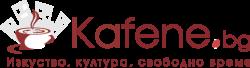 logo_kafene_new