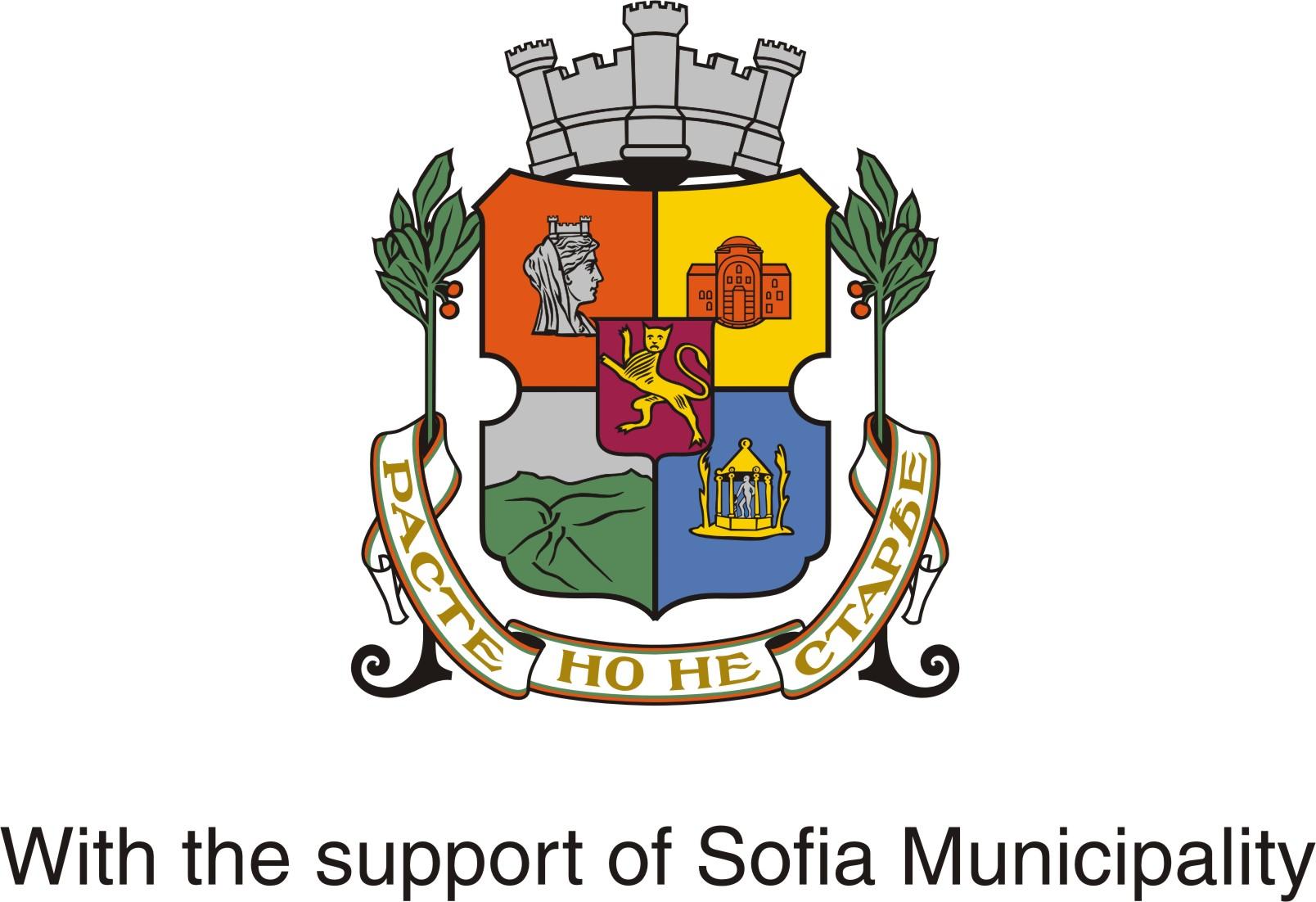 logo_support_2_cveten